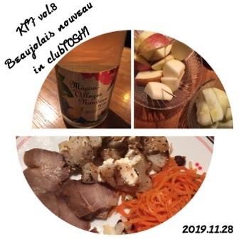2019.11.20 KMF vol8 ボジョレーヌーボー祭り【White】