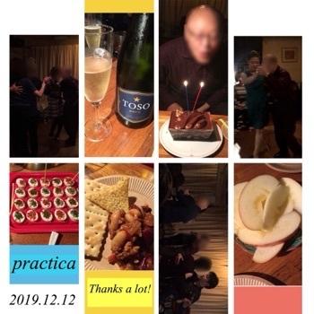 2019.12.12 Practica