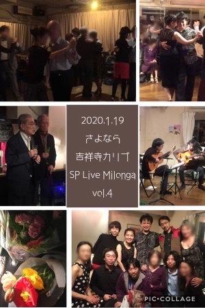 2020_1_19_さよなら吉祥寺カリブSP Live Milonga vol4