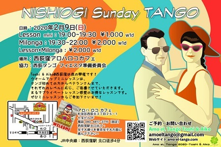 NISHIOGI Sunday TANGO_2020_2_9_info