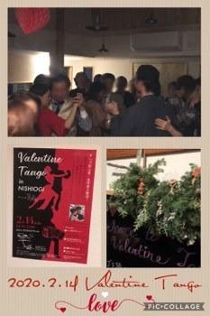 2020.2.14 Valentine Tango @カワセミピプレット