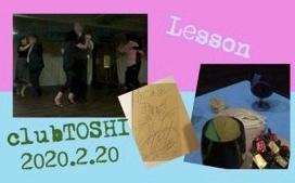 2020.2.20 Lesson & clubTOSHI