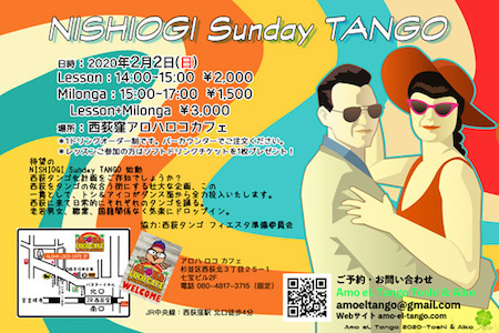 2020_2_2_NISHIOGI-Sunday-TANGO_info