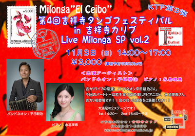 vol3_Live_KTF2019_11_3