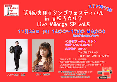 vol7_Live_KTK2019_11_24