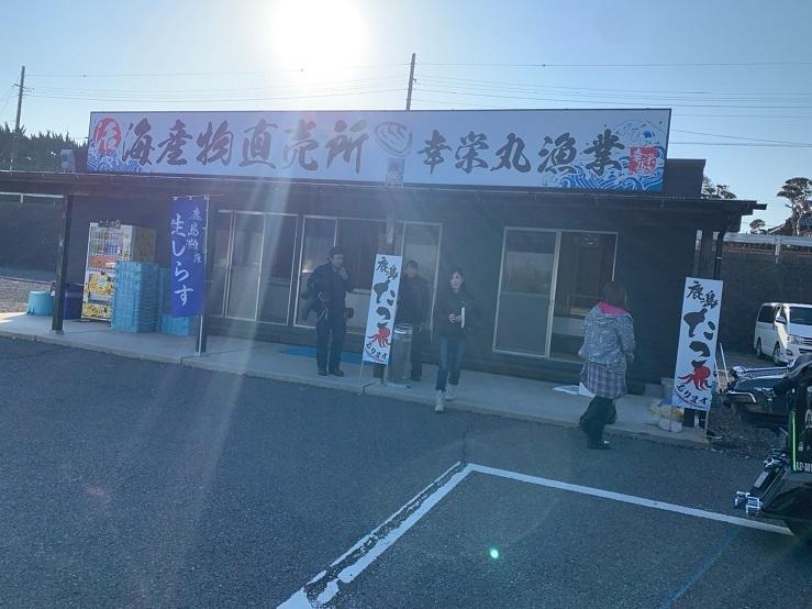 鹿嶋忘年会_191216_0048