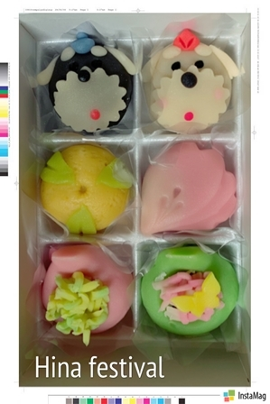 生菓子11