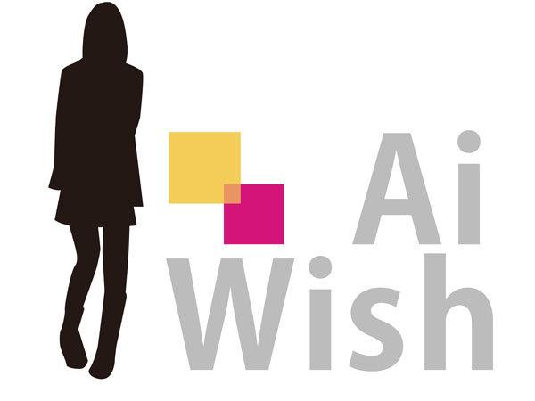 20191121-Ai-wish01.jpg