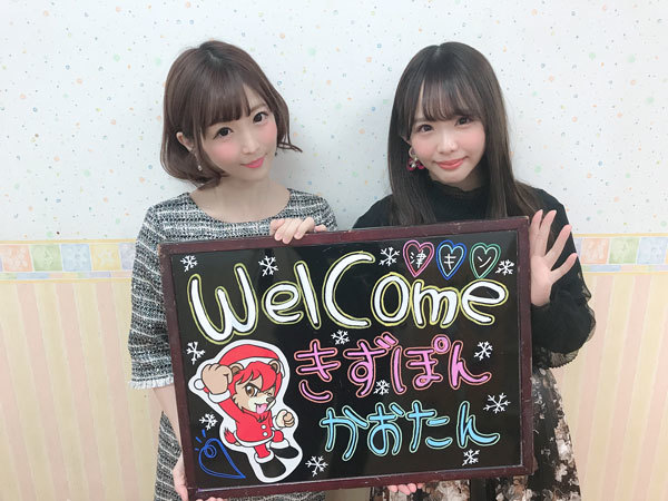 20191212-kizuna01.jpg