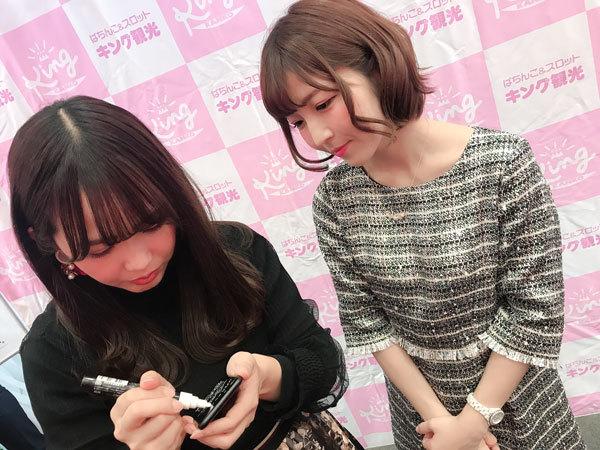 20191212-kizuna04.jpg