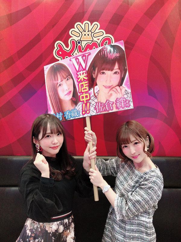 20191212-kizuna05.jpg
