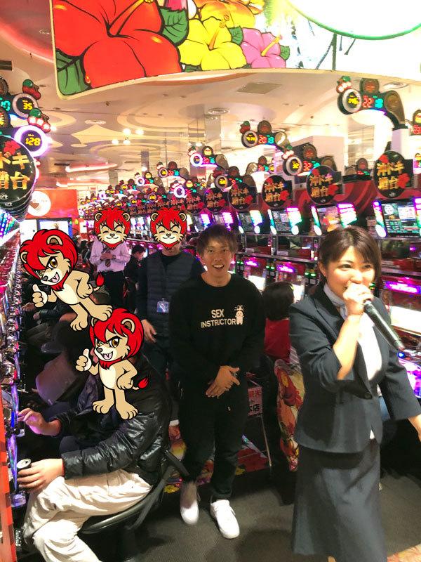 20200109-shimi04.jpg