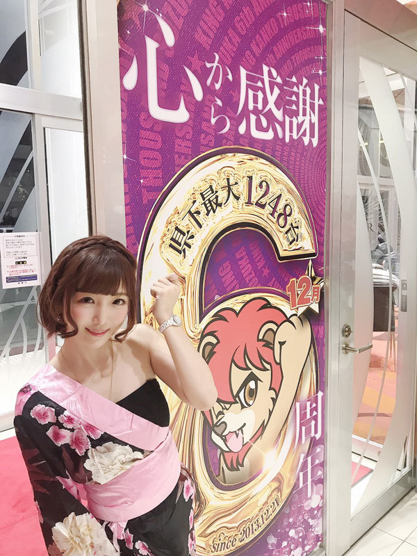 20200109-suzuka05.jpg