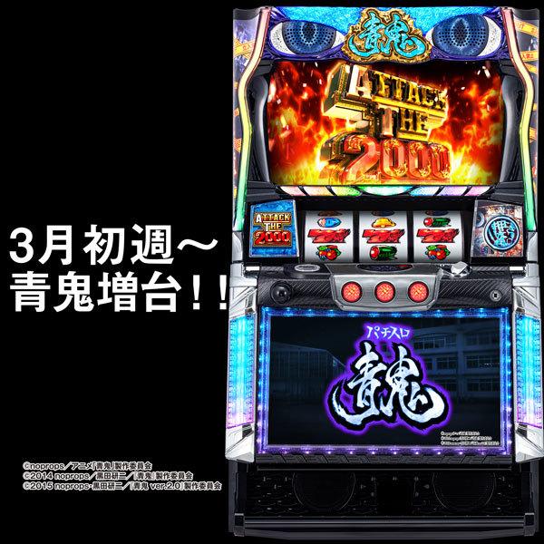 20202013zou-slot02.jpg