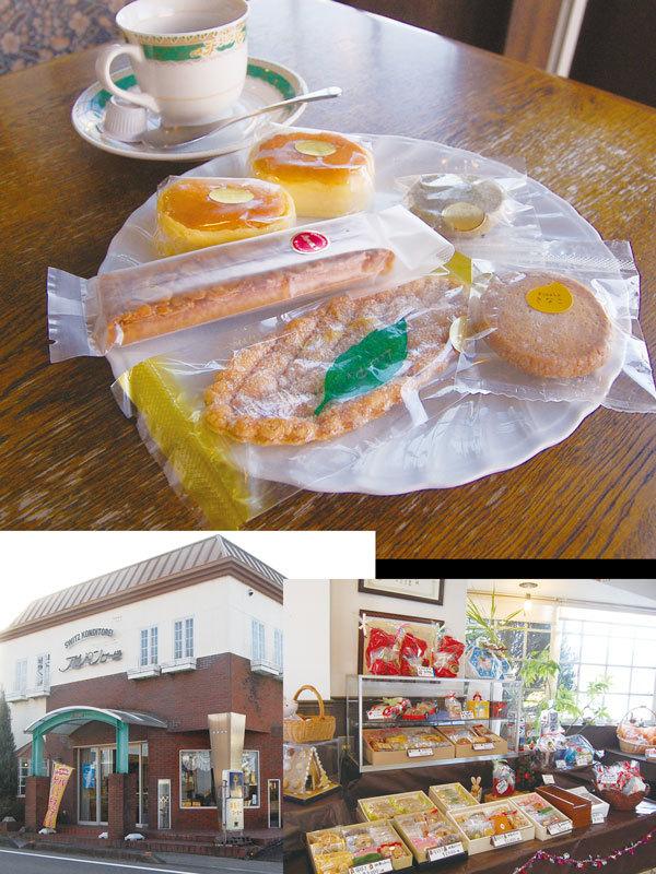 kyo-san-arupen01.jpg