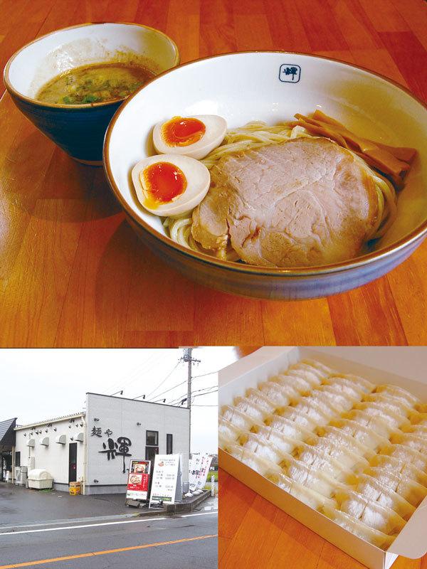 kyo-san-teru01.jpg