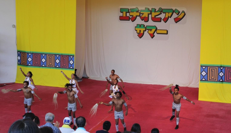 エチオピアン ダンス1