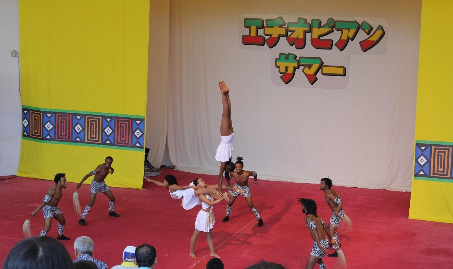 エチオピアン ダンス2