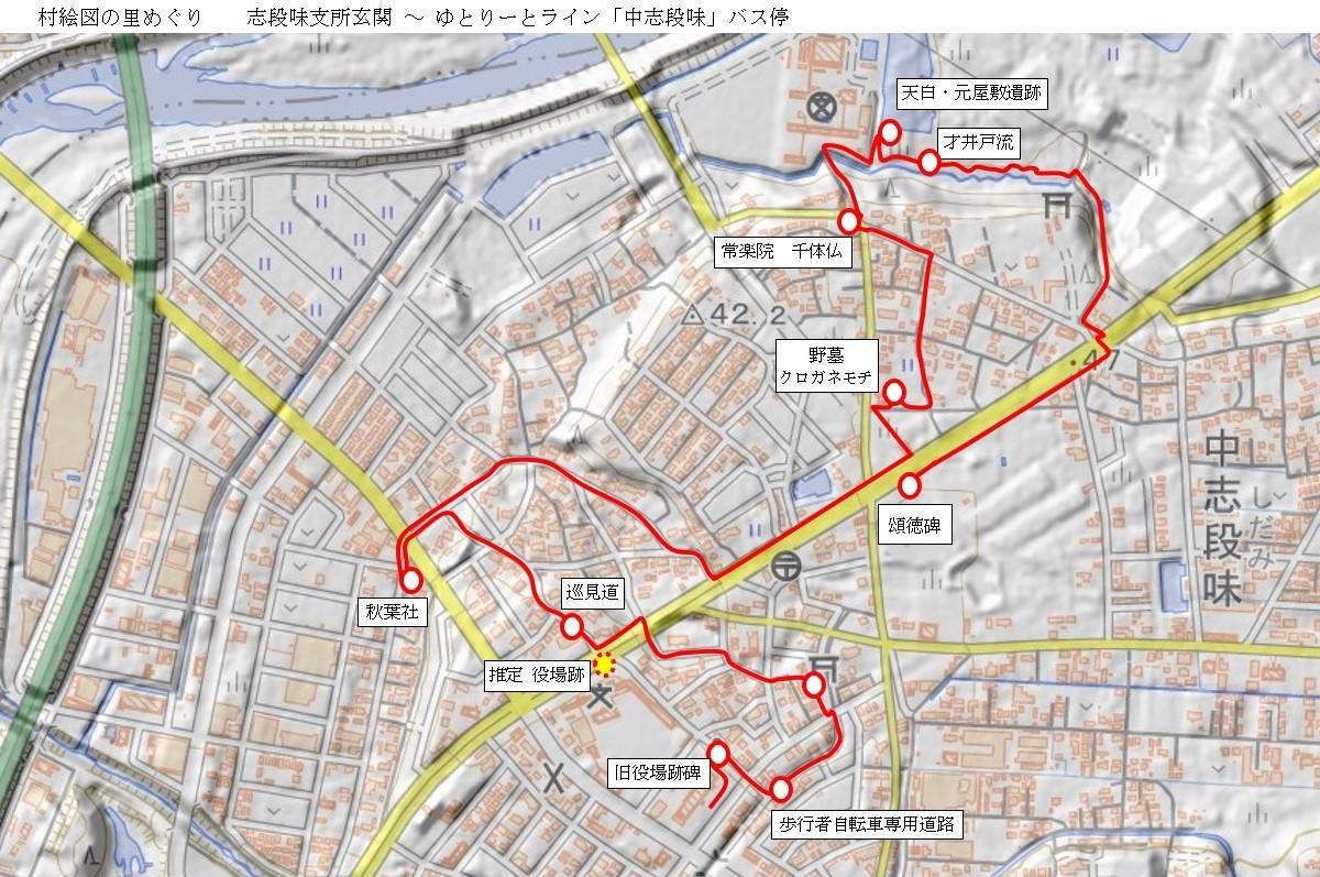 志段味2019村絵図の里めぐり コース2
