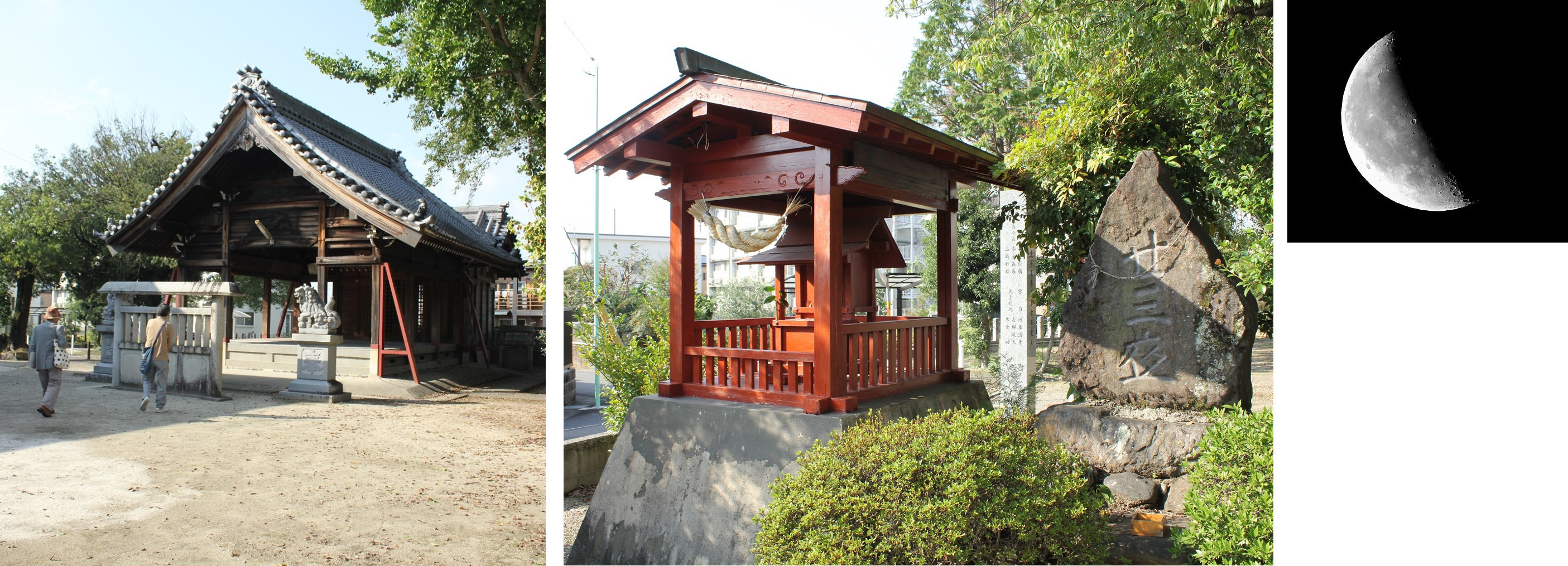志段味2019八幡神社