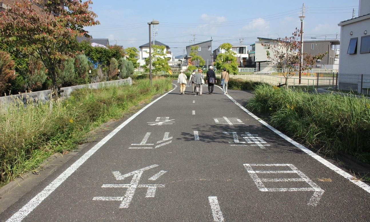志段味2019歩行者自動車専用道