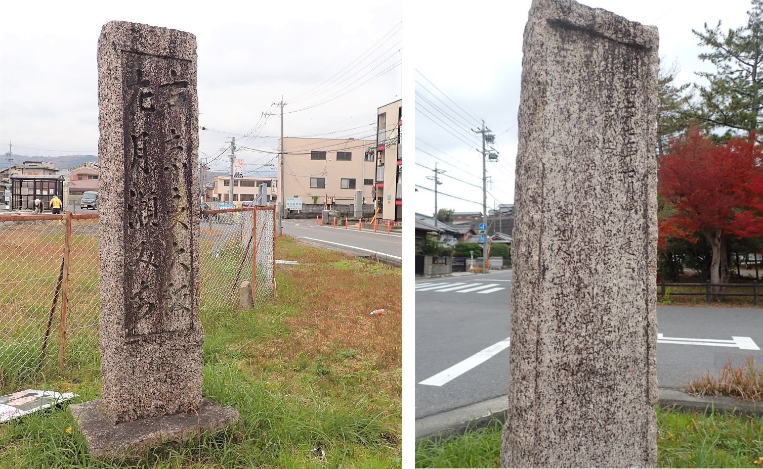 伊賀上野 鍵谷の辻 道標2