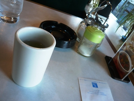 ベル:お茶1