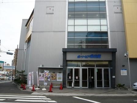 ボートピア名古屋