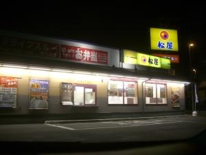 CIMG9463.jpg