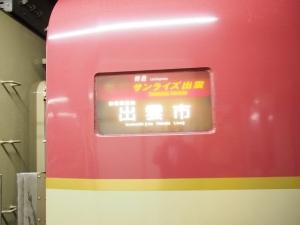 P2162192.jpg