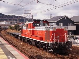 P2182374.jpg