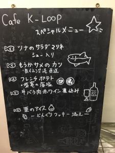 2019年11月22日ボジョレーパーティ江藤ゆう子さんトリオ4