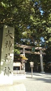 2019年3月3日大神神社1