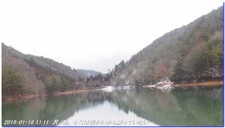 150118_BisyamonDani_SawaYama_KittyoZan_MomoYama_026.jpg