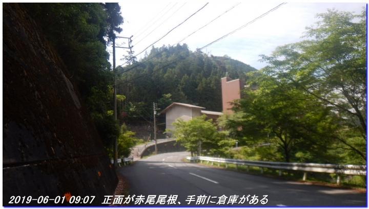 190601_AkaoYama_BisyamonYama_004.jpg