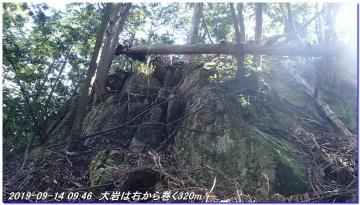 190914_BisyamonDaniNishione_BisyamonYama_007.jpg