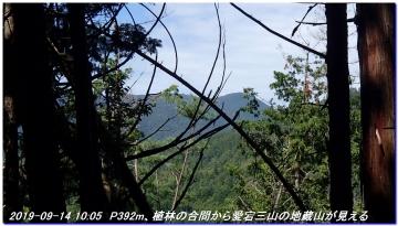 190914_BisyamonDaniNishione_BisyamonYama_009.jpg