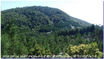 190914_BisyamonDaniNishione_BisyamonYama_013.jpg