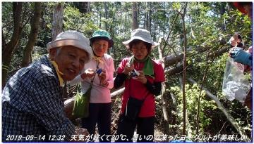 190914_BisyamonDaniNishione_BisyamonYama_019.jpg
