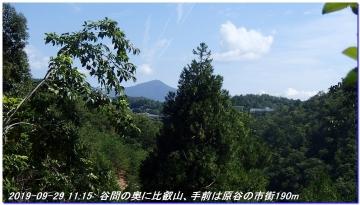 190929_NrutakiMiti_TakahanaDani_023.jpg