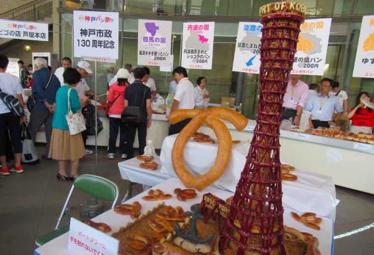 20191005パン祭り