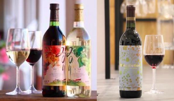 20191023神戸ワイン