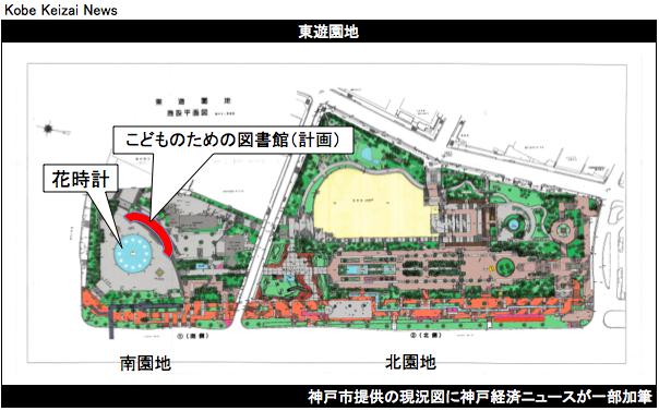 20191116東遊園地
