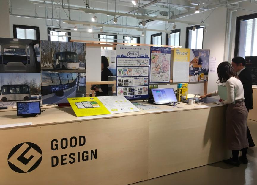 20191121グッドデザイン賞展示