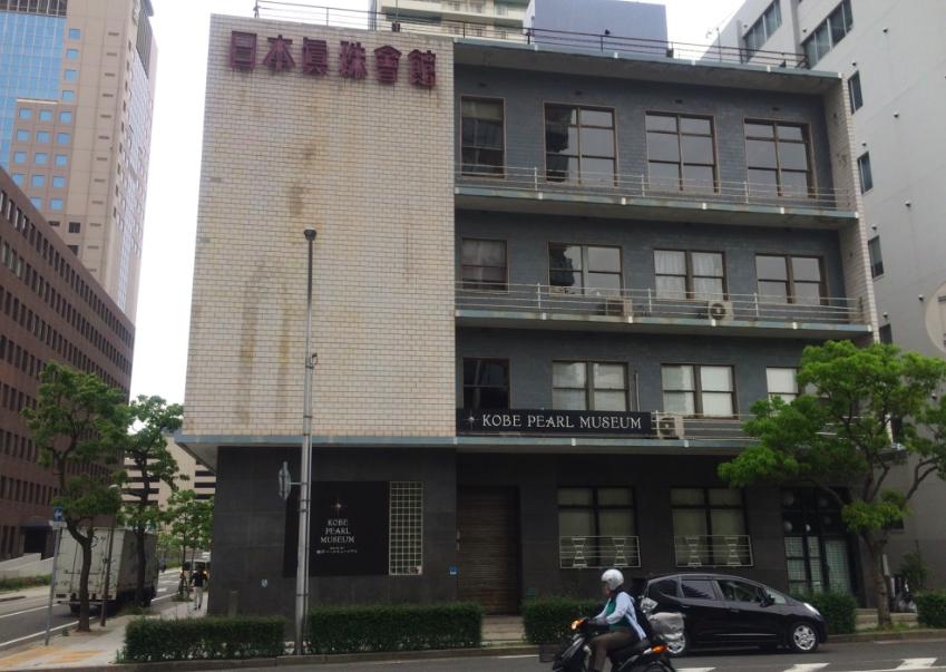 20191124日本真珠会館