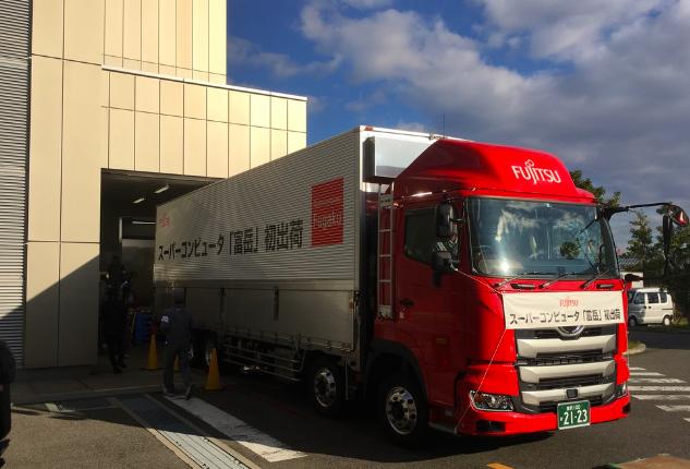 20191203富岳が神戸到着