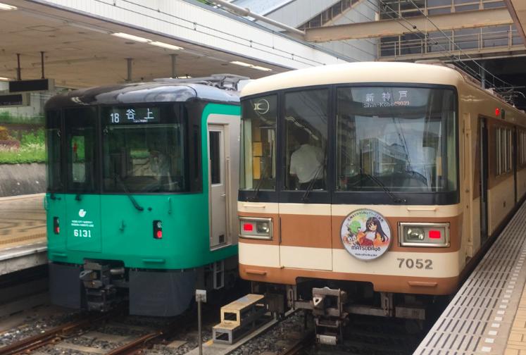 20191205地下鉄車両と北神急行