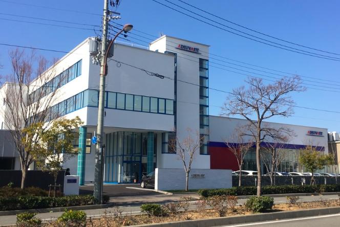20191206アジュバン中央研究所