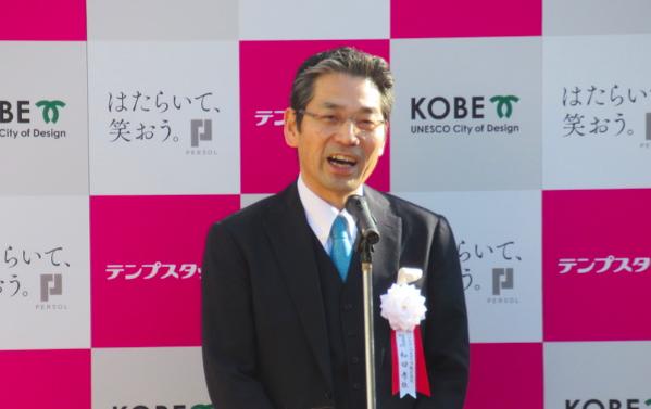 20191214パーソル和田氏