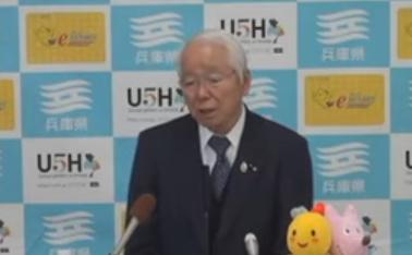 20191216井戸兵庫知事